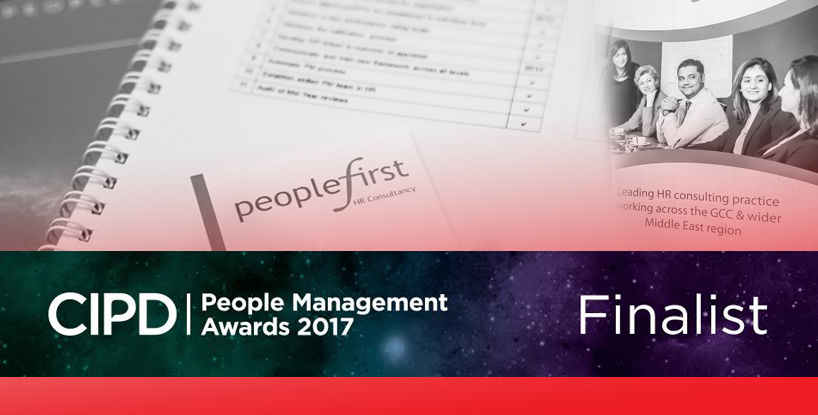cipd-people-first-finalist